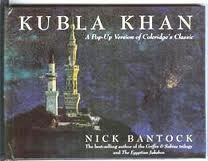 kubla khan plot mood language imagery essay Only literature & composition has been built from the ground up to give ap students and teachers the  figurative language imagery  kubla khan or, a vision in a.